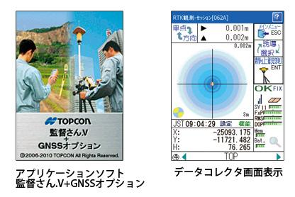 fc250apri_kantoku