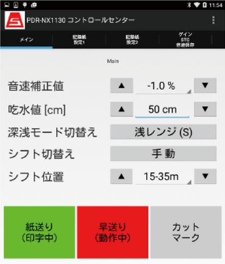 www.senbon.co.jp PDR NX_カタログ2.pdf