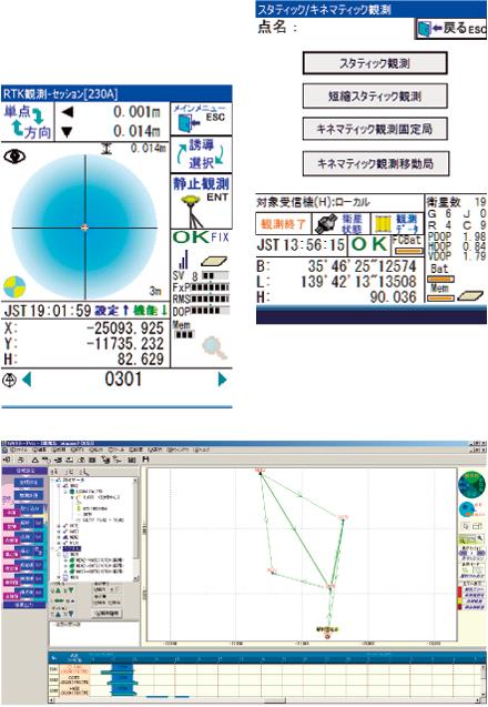 net-g5_007_j